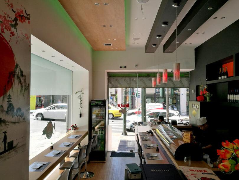 Ikura Sushi Bar - εικόνα 3