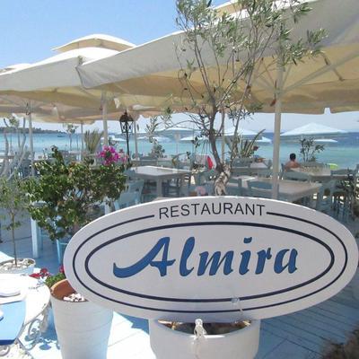 Εστιατόριο Αλμύρα - εικόνα 2