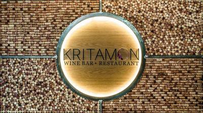 Kritamon - εικόνα 4