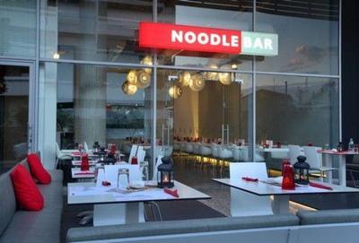 Noodle Bar (Γλυφάδα) - εικόνα 1