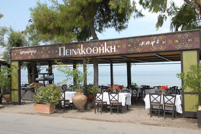 PinaKothiki - εικόνα 7