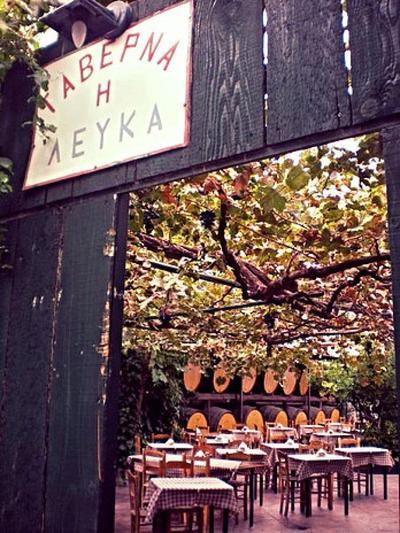 Lefka - εικόνα 1