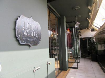 Lulu White - εικόνα 6