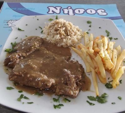 Nisos - εικόνα 6
