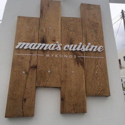 Mama's Cuisine - εικόνα 3