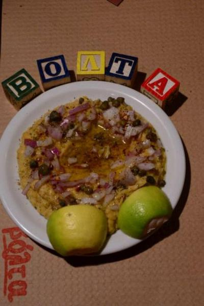 Volta - εικόνα 6