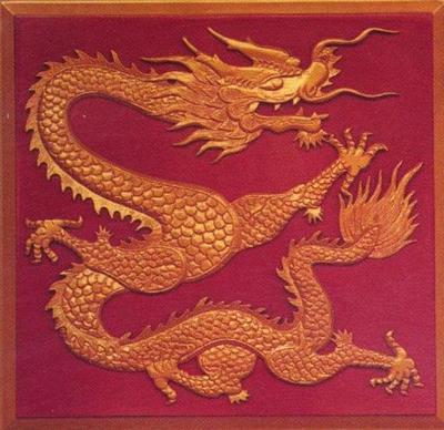 Royal Dragon - εικόνα 2