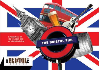 The Bristol Pub - εικόνα 5