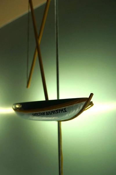 Ψαρομανία - εικόνα 2
