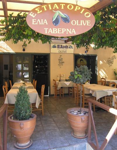Elia - Olive Restaurant - εικόνα 2