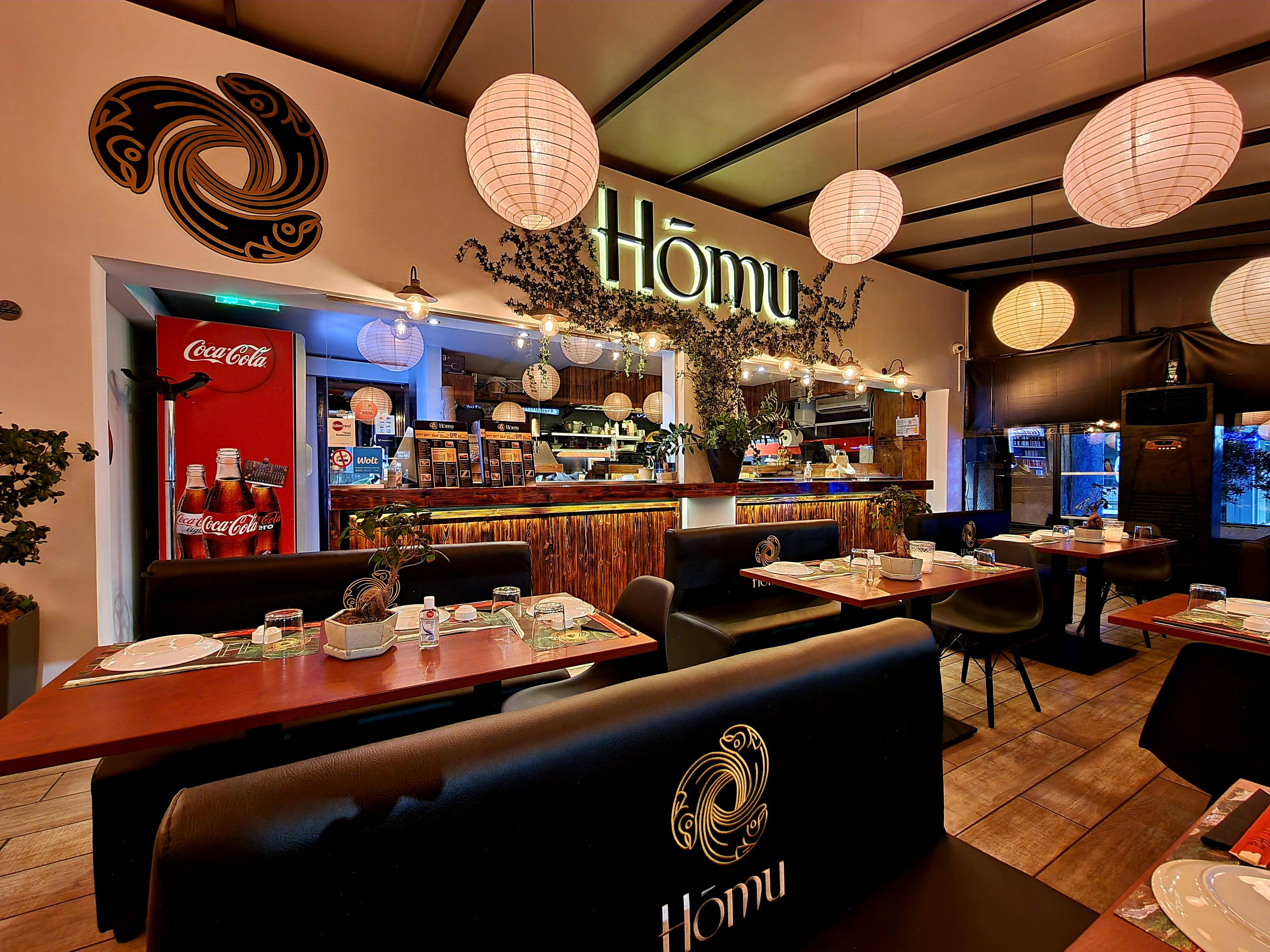 Homu Sushi Bar (Γλυφάδα) - εικόνα 2