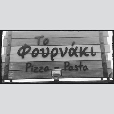 Fournaki - εικόνα 7