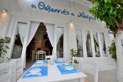 Thalassies oi Hantres - εικόνα 6