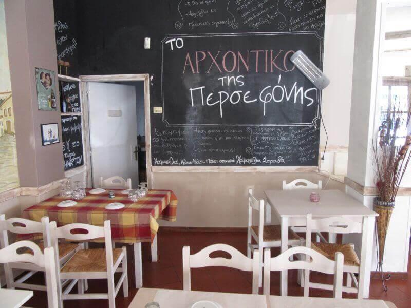 Archontiko tis Persefonis - εικόνα 7