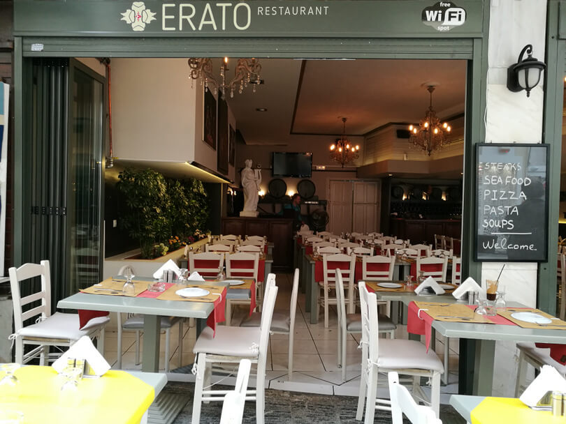Erato (Plaka) - εικόνα 1