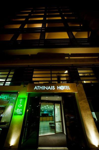 Athinais Hotel - εικόνα 2