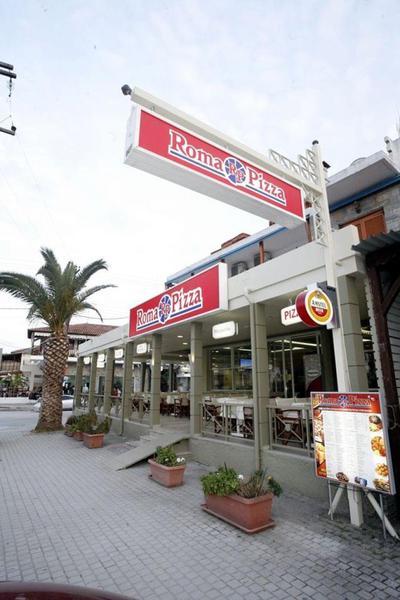 Roma Pizza - εικόνα 7