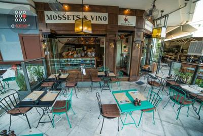 Mossets & Vino - εικόνα 6