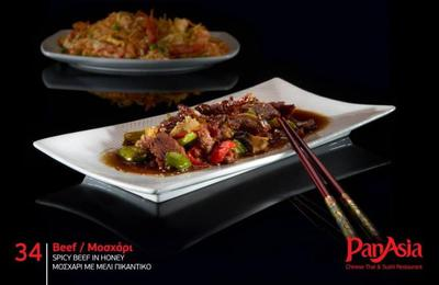 Pan Asia - εικόνα 2