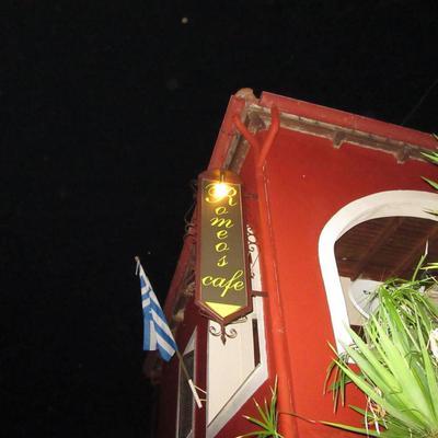 Romeos cafe - Taverna - εικόνα 3