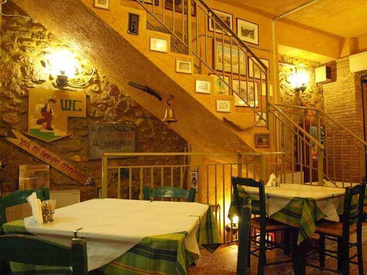Taverna Tou Psirri - εικόνα 2