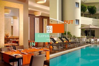 Στάχυ (Το) (Elefsina Hotel) - εικόνα 1