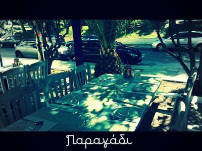 Paragadi (Kallithea) - εικόνα 2