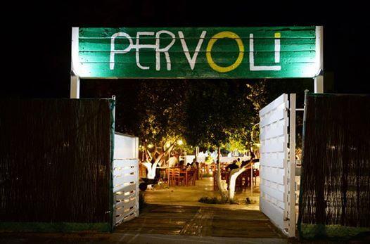 Pervoli - εικόνα 2