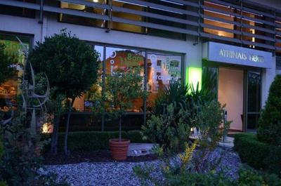 Athinais Hotel - εικόνα 5