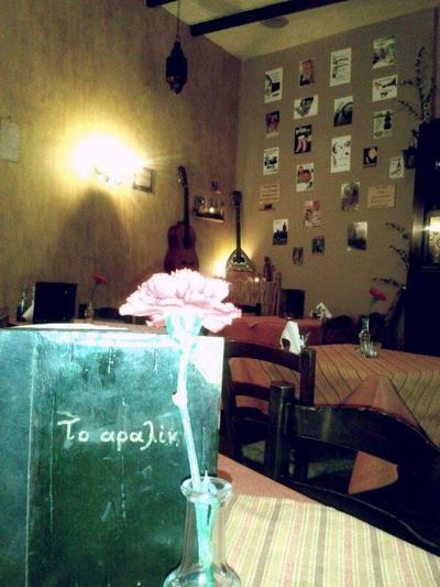 Taverna to Araliki - εικόνα 5