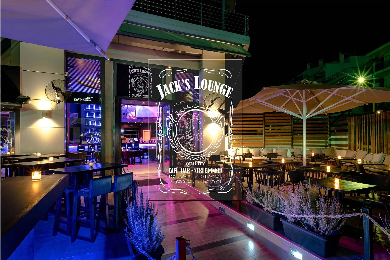 Jack's Lounge cafe Bar Restaurant - εικόνα 4