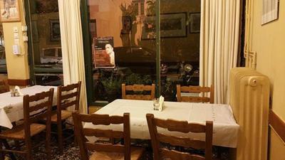 Taverna tou Oikonomou - εικόνα 6