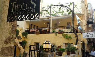 Tholos Restaurant - εικόνα 2
