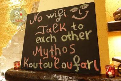 Mythos (Koutouloufari) - εικόνα 4