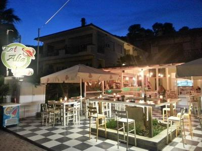 EatAlia Bar - εικόνα 6