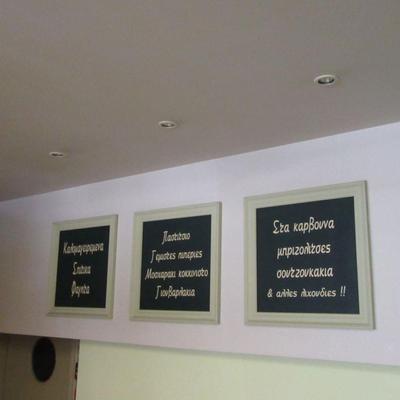 Όλυμπος Restaurant - εικόνα 5
