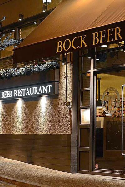 Bock Beer Restaurant - εικόνα 5
