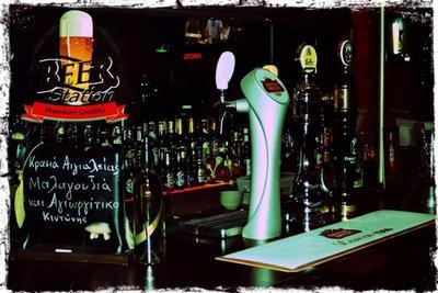 Beer Station - εικόνα 6