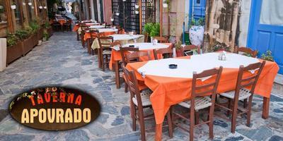 Taverna Apovrado - εικόνα 2