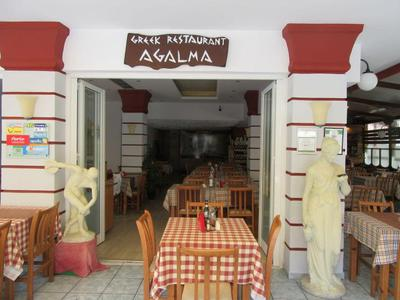 Greek Restaurant Agalma - εικόνα 1