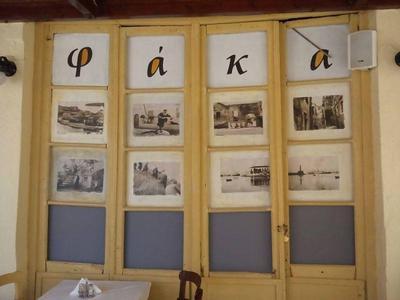Faka - εικόνα 7
