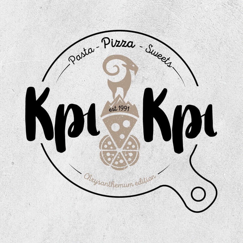 Pizza Kri Kri - εικόνα 2