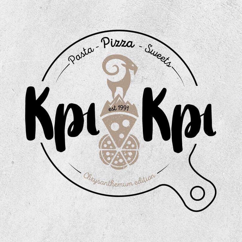Pizza Κρι Κρι - εικόνα 2
