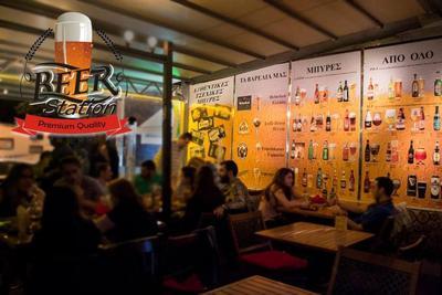 Beer Station - εικόνα 3