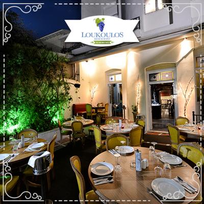 Loukoulos Bar Restaurant - εικόνα 4