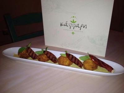 Kapari - εικόνα 3