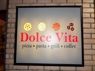 Dolce Vita - εικόνα 5