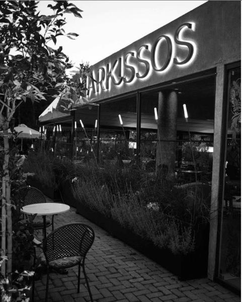 Νάρκισσος Brasserie (Εκάλη) - εικόνα 7