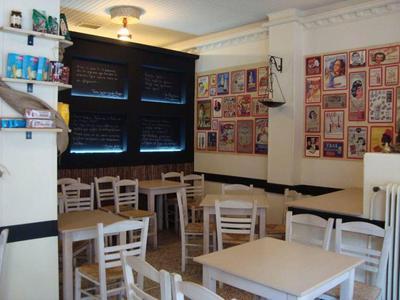 Kafe Inion - εικόνα 1