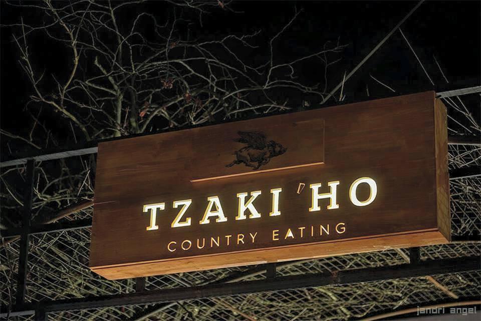 Tzaki Ho - εικόνα 4